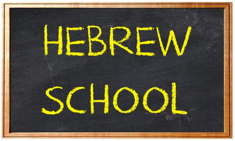 Hebrew School online registration